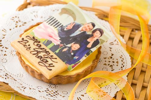 低糖質ケーキ 写真ケーキ チーズタルト 4号 12cm