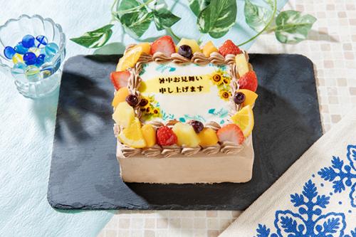 暑中見舞いケーキ(ひまわり) チョコ 4号 12cmx12cm