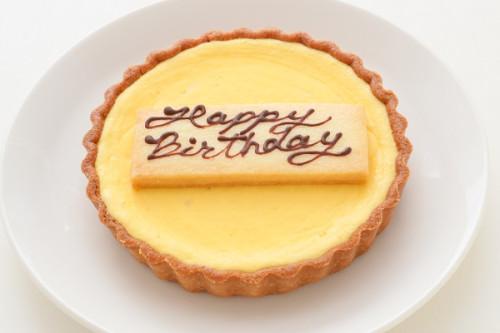 低糖質ケーキ チーズタルト 4号 12cm