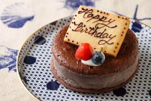 低糖質ケーキ ガトーショコラ 4号 12cm