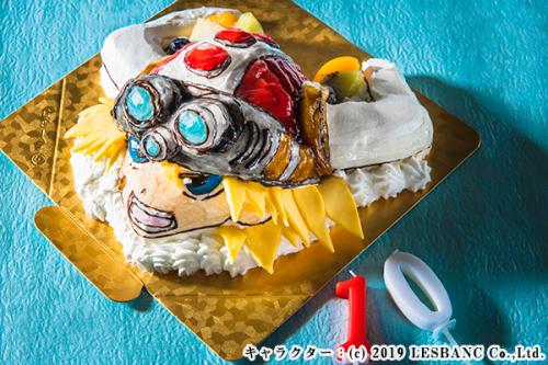 立体生クリームデコレーションケーキ キャラクター 土台なし 5号 15cm