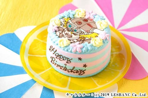 イラストケーキ カラフルキャラクターケーキ 5号 15cm