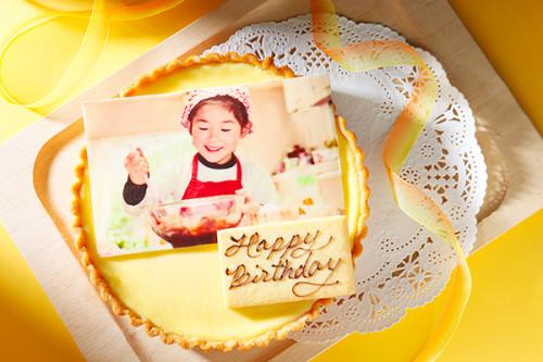 写真ケーキ 贅沢チーズタルト 6号 18cm