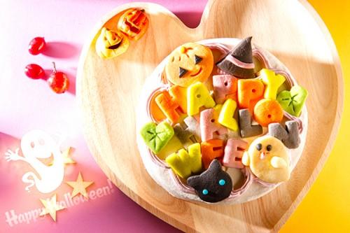 卵・乳除去可能 ハロウィン2019★クッキー乗せデコレーションケーキ 5号 15cm