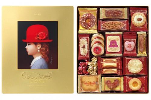 赤い帽子 ゴールド【16469】