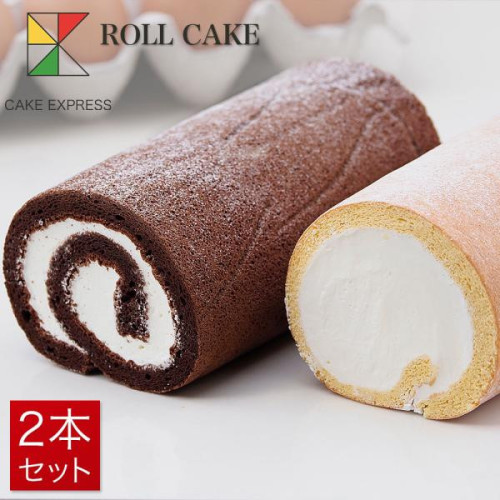プレミアムロールケーキセット