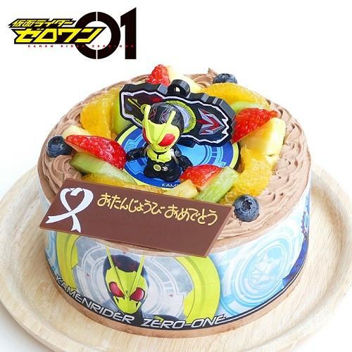 キャラデコお祝いケーキ 仮面ライダーゼロワン  チョコクリームショートケーキ 5号 15cm