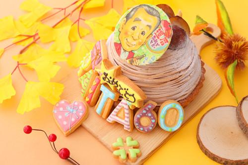 写真アイシングケーキ 栗の楽園(モンブラン)文字入りアイシング 5号 15cm