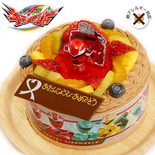 卵除去 キャラデコお祝いケーキ 騎士竜戦隊リュウソウジャー チョコクリームショートケーキ 5号 15cm