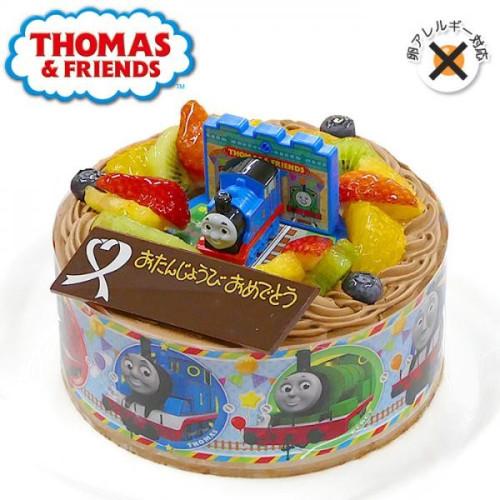 卵除去 キャラデコお祝いケーキ きかんしゃトーマス チョコクリームショートケーキ 5号 15cm cd-thomas-choco-noegg