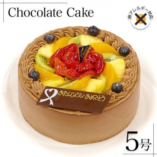 卵アレルギー対応 ベルギー産クーベルチュールチョコと新鮮なフルーツがたっぷり ☆フレッシュフルーツ乗せ生チョコクリームのショートケーキ☆5号 15cm choco-5-noegg