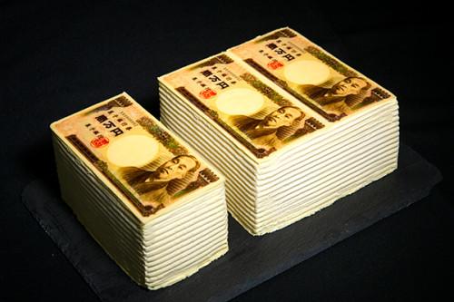 お札のケーキ 福沢諭吉 1束タイプ