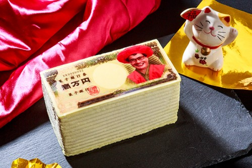 ☆還暦☆お札ケーキ(赤ちゃんちゃんこ&赤帽子は合成致します)※お体は福沢諭吉のまま、お顔・ちゃんちゃんこ・帽子の合成になります。 1束タイプ