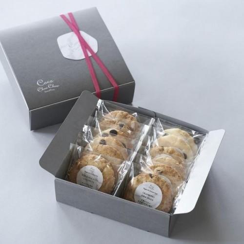 低糖質スイーツ 卵・乳製品・小麦不使用 グルテンフリー&ビーガンクッキー 3種12枚セット