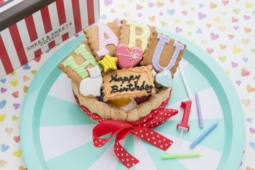 文字アイシングクッキーデコレーション ファーストバースデー 豆乳クリーム 4号 12cm