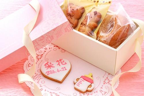 焼き菓子+名前アイシングクッキーの内祝いセット ピンク