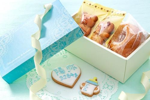 焼き菓子+名前アイシングクッキーの内祝いセット ブルー