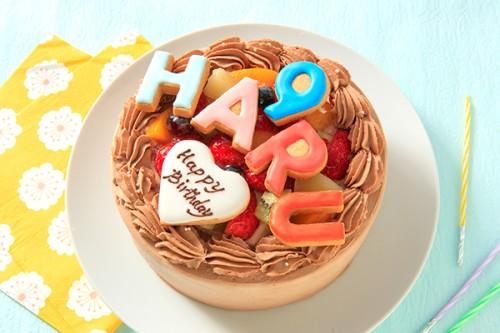 色が選べる文字アイシングクッキーケーキ チョコ 4号 12cm