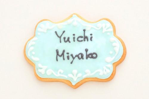 アイシングクッキー お名前・メッセージ