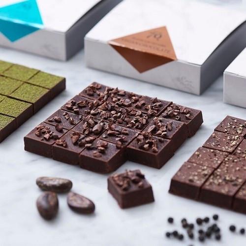 【ハイカカオ70% 3種(3箱セット)】 ヴィーガン生チョコレート  ※乳製品、乳化剤、白砂糖不使用