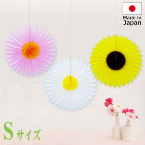 飾り付け フラワーファン 3色 Sサイズ 43cm