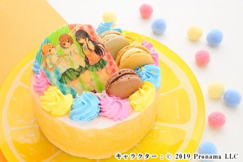 Newフォトケーキ 3号 オレンジ 生クリーム 9cm