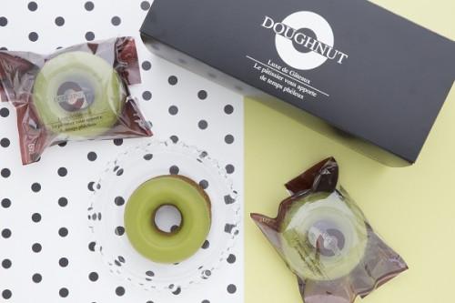 ヘルシー&カラフル!!ふわふわ焼きドーナッツ【グリーン】