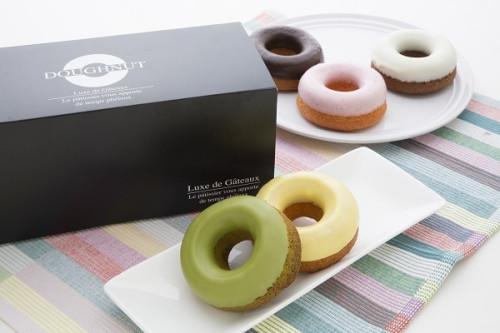 ヘルシー&カラフル!!ふわふわ焼きドーナッツ【選べる6種】