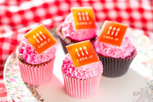 ホワイトデー2020 手のひらサイズの写真カップケーキ【ピンク】