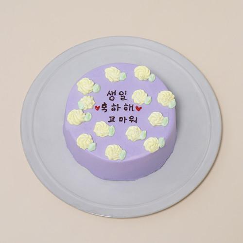 お好みのカラーでカスタマイズできちゃう!センイルケーキ 4号 12cm