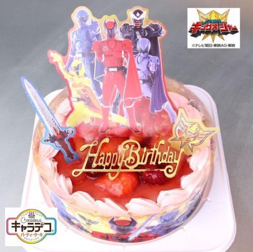 魔進戦隊キラメイジャー2020 ピンク色の生クリーム苺 苺2段サンド 5号 15cm