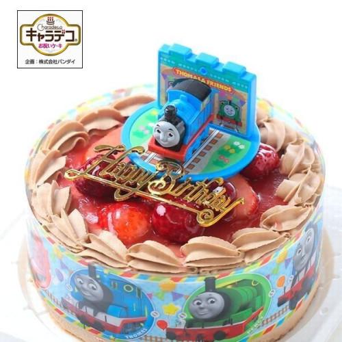 キャラデコお祝いケーキ きかんしゃトーマス2020 チョコ生クリーム苺デコレーション 苺2段サンド 5号 15cm