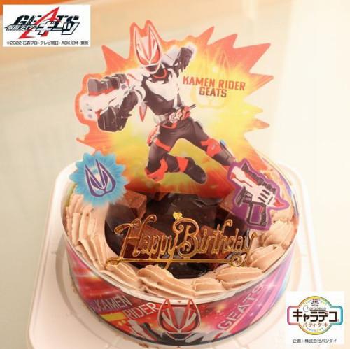 キャラデコお祝いケーキ 仮面ライダーセイバー2020 ショコラデコケーキ 生チョコ飾り 5号 15cm