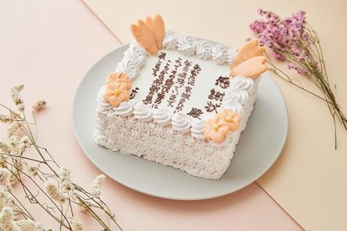 歓送迎会 感謝状ケーキ 15×15cm