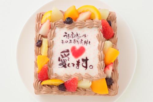 メッセージケーキ チョコ生クリーム 12cm×12cm