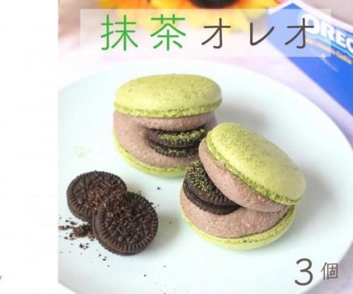 抹茶オレオ3つ入り韓国マカロン(トゥンカロン)