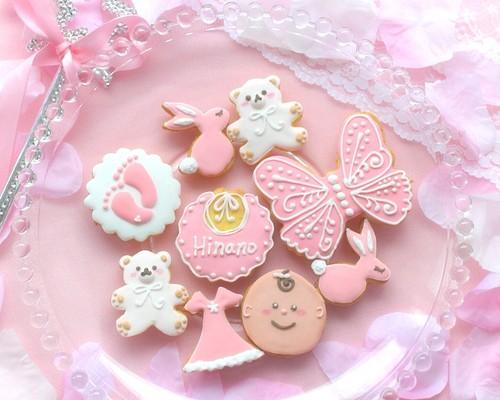 【出産祝い】アイシングクッキー/ ギフトセット