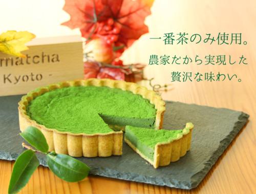 【d:essert】Tea cheese cake/抹茶チーズケーキ