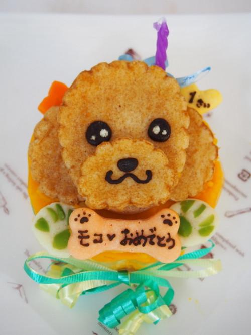 似顔絵 犬用ケーキ 9cm 顔1個バージョン