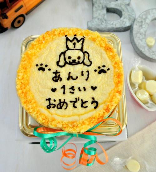 B.BOOオリジナル★チーズケーキ
