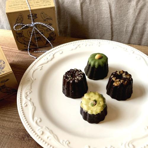 王様のケーキ グルテンフリー4種ギフトセット
