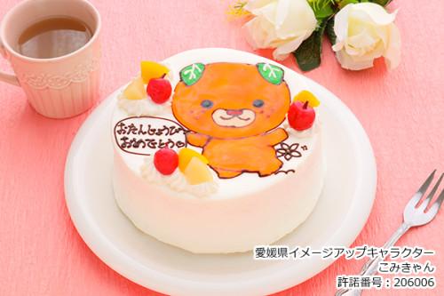 キャラクターケーキ イラスト 生クリーム 12cm 4号(作例は,みきゃんです)