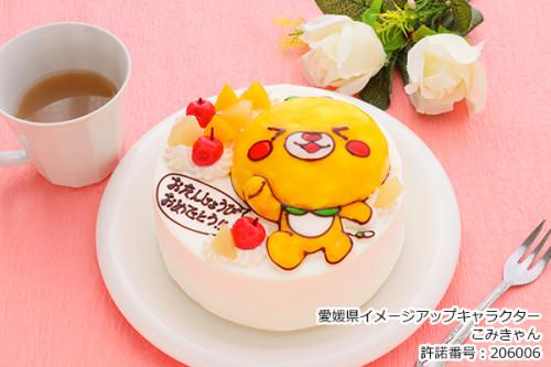 キャラクターケーキ 立体のせ 生クリーム 4号 12㎝(作例は,こみきゃんです)