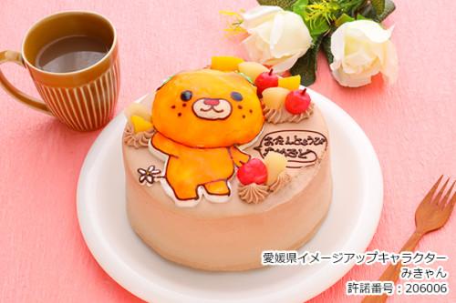 キャラクターケーキ 立体のせ チョコクリーム 4号 12㎝(作例は,みきゃんです)