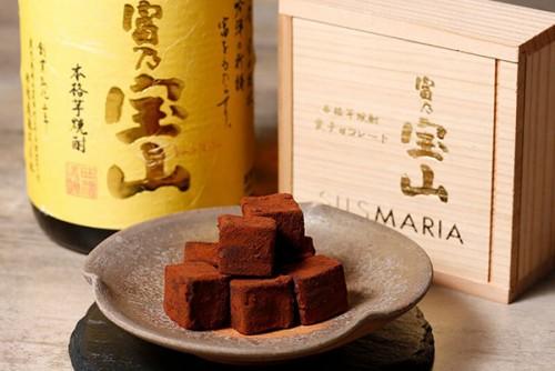 富乃宝山生チョコレート(16粒入り)