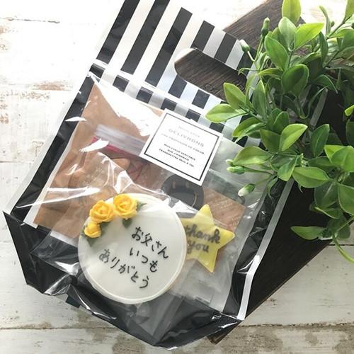 父の日2021 【アイシングクッキー】父の日アイシングクッキーセット