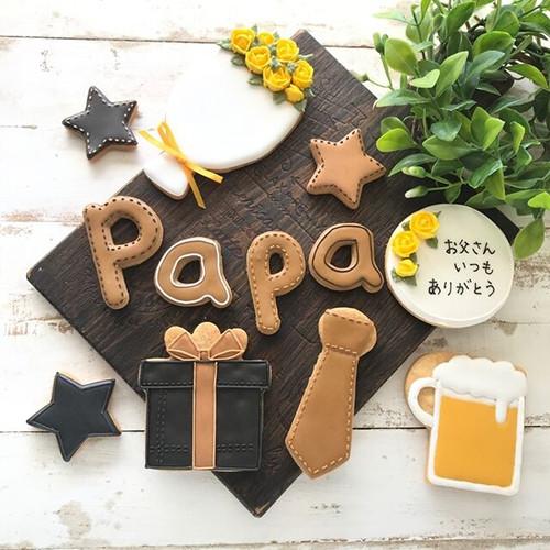 父の日2021 柄とメッセージが選べる父の日アイシングクッキーセット