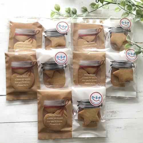 アイシングクッキー屋さんのクッキー5枚5袋入
