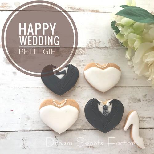 ウエディングハート型新郎新婦のアイシングクッキー2枚×5袋セット