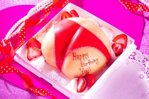 【父の日2020】立体お尻ケーキ 4号 12cm